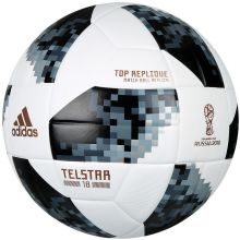 Футбольный мяч Adidas Telstar 18 World Cup Top Replica CE8091
