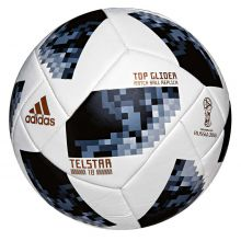 Футбольный мяч Adidas Telstar 18 World Cup Top Glider