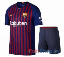 977da44c Футбольная форма, атрибутика, экипировка, одежда на заказ в интернет ...